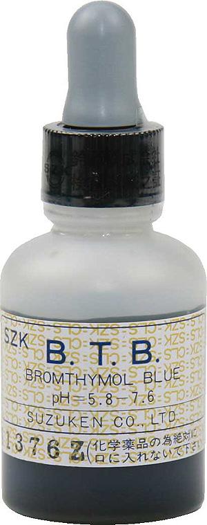 BTB水素イオン濃度指示薬