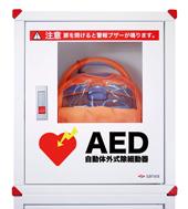 日本光電カルジオライフAED-2150