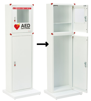 AEDボックス開放画像